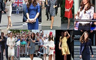 女王造型師 打造凱特王室風範
