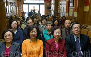 庆祝青年节 国民党联合纪念会