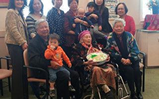 旧金山百岁老人庆典 亲情与娱乐相伴