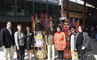 皇后区植物园台湾兰花展隆重开幕
