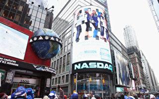 美科技股持續遭拋售 蔓延至歐亞股市