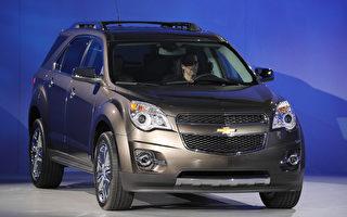 GM两款越野车 摘冠美国最新安全测评