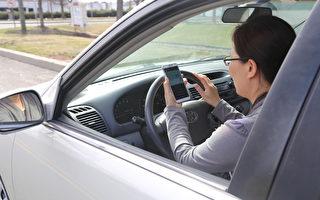 新调查:开车玩手机 明知故犯比例高