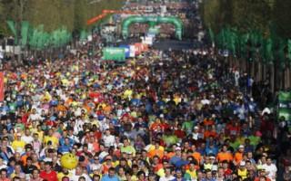 巴黎第38屆馬拉松「慈善跑」受歡迎