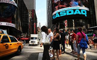 科技類股跌勢恐挫傷阿里巴巴赴美IPO勢頭