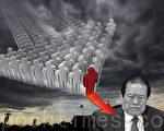 中國共產黨今天(4月9日)宣佈將前中共政治局常委周永康的親信郭永祥開除出黨。就此進一步收緊了圍繞中國前最高警察頭目的虎鉗。周永康本人已音訊杳然,他周圍的人都受到了調查。(大紀元合成圖)