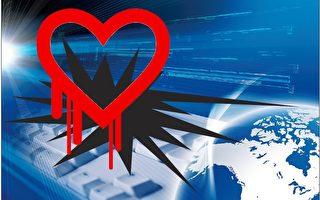 互联网现出大漏洞 全球急应对 用户被促换密码