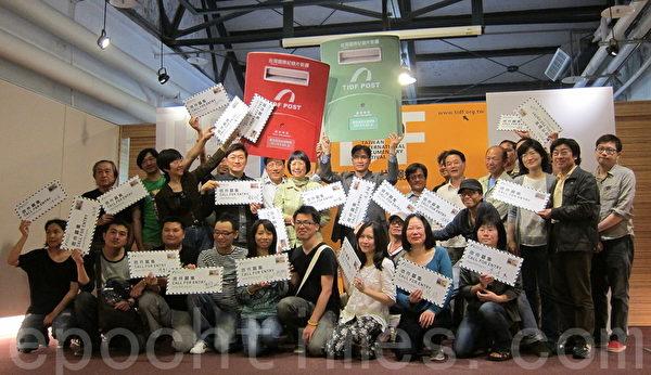 2014台湾国际纪录片影展11日在文化部华山小客厅举办征件记者会,宣告征件开跑。(钟元/大纪元)