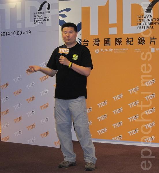 台北市纪录片工会理事长李惠仁。(钟元/大纪元)