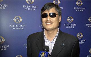 人權活動家陳光誠:神韻音樂讓人豁然開朗