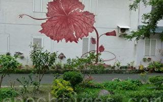 老屋后门彩绘 赋予铁道新生命