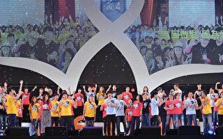 台灣「藝」起發光 愛在四月天眾星雲集