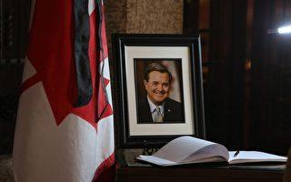 加拿大将为范赫提举行国葬