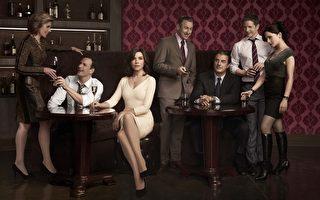 美劇《傲骨賢妻》邁入第五季 亞洲首播