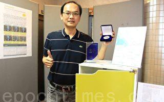 控制冰箱门角度  节能获发明展银牌