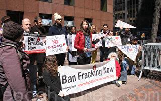 社區組織籲舒默反對加強出口天然氣