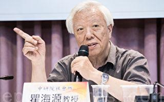 太陽花學運  學者:台灣重大民主成就