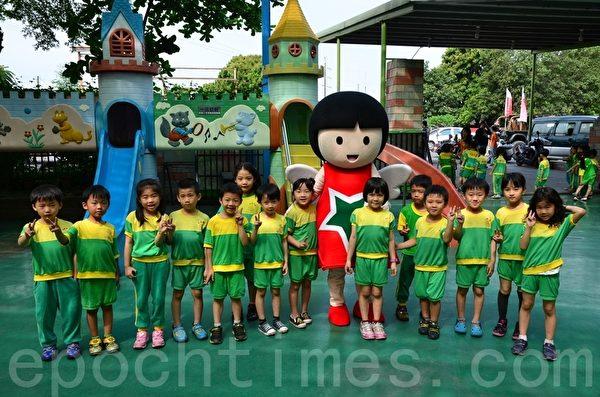 儿保娃娃到中华儿童幼稚园,小朋友大声呼吁,请大人用爱包围儿童。(屏东家扶提供)
