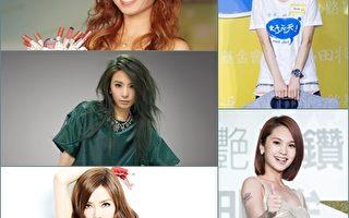 蔡依林代言吸金3.8亿  登台湾女歌手榜首