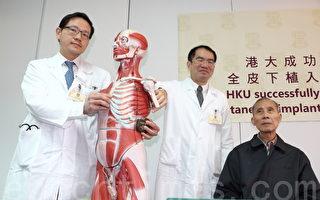 香港大學完成亞洲首宗新型心臟除顫器植入