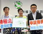 香港民主黨要求政府交出高鐵工程延誤的相關資料,否則將以立會權力及特權法索取相關文件。(蔡雯文/大紀元)