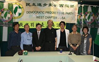 劉櫂豪談服貿學運:揭共黨「以經促政」陰謀