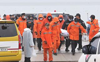 韓國沉船第四天 遇難人數升至32人