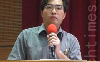 服贸开放第二类电信 台湾恐陷国安隐忧