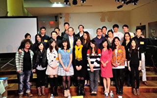 第一届大纽约台湾留学生歌唱大赛