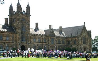 澳媒:中共在澳名校設秘密間諜網 監控留學生