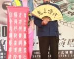音樂鬼才蕭閎仁出道六年辦首場大型售票演唱會,司馬中原跨刀當開場嘉賓。(好朋友工作室提供)