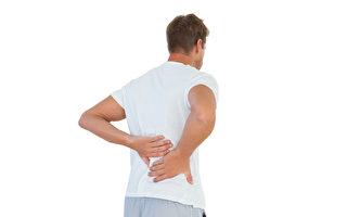 簡易按穴療法──閃腰 腰痛