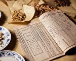王府内建草药园 朱橚留下医药典籍造福后人