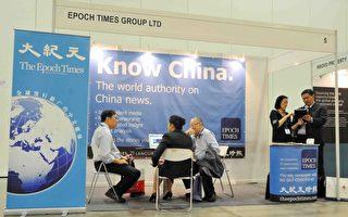 OPPlive國際房地產展移師亞洲 大紀元唯一獲邀媒體