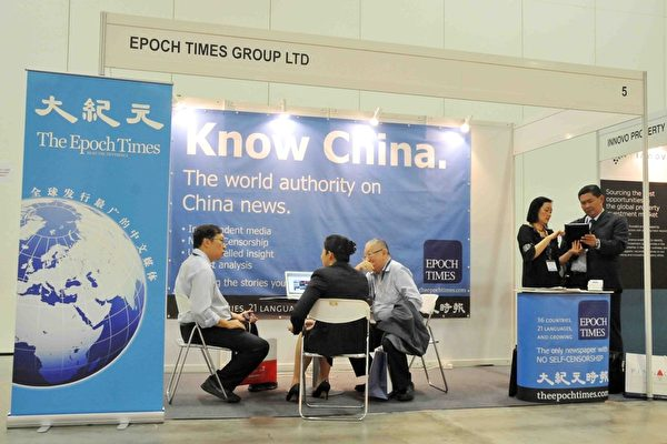 OPPlive国际房地产展移师亚洲 大纪元唯一获邀媒体