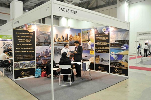 """OPPlive Asia 2014""国际地产展共30个展位,参展的房地产开发商、房地产代理、财务顾问公司来自英国、法国、美国、新加坡、马来西亚、泰国、加拿大、香港和菲律宾等国家和地区。(孙明国/大纪元)"