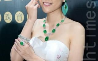陳茵媺優雅現身 戴5億翡翠成焦點