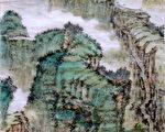 中华传统画家章翠英作品。(作者提供)