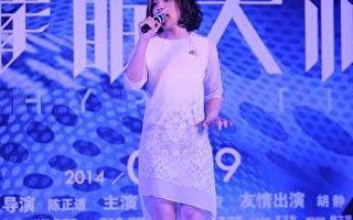 劉思涵唱《催眠大師》尾曲 獲導演欽點
