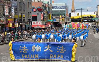 组图:法轮功盛大集会游行 震撼纽约华人