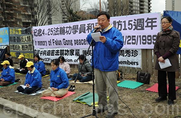 卡尔加里法轮功学员杨杰夫说,四‧二五万人和平上访建立了中国人和平反迫害的历史丰碑。(吴伟林/大纪元)