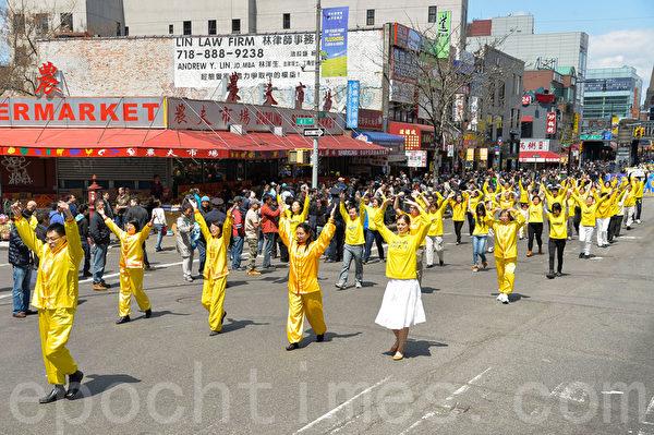 圖:2014年4月26日,紐約法拉盛,上千名法輪功學員舉行了一場聲勢浩大的遊行和集會。圖為法輪功功法演示隊。(戴兵/大紀元)
