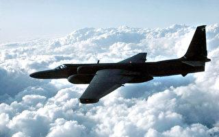美緊縮國防預算 U-2偵察機或除役