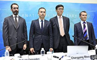 IMF:中国两大风险之一影子银行威胁严重
