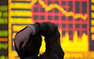 """大陆股市遭遇""""黑色星期一""""近百只个股跌停"""