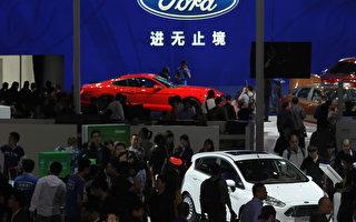 【谢田】:中国经济怎么沦落到了今天
