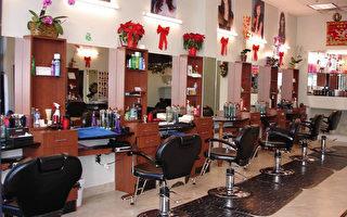 【工商報導】馬州安娜髮廊 為全家人打造個性化髮型