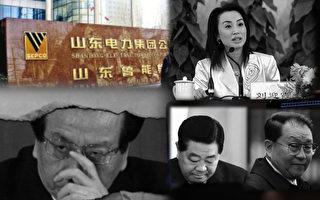 曾慶紅仍缺席江派大佬此輪露面 五個方面被圍剿