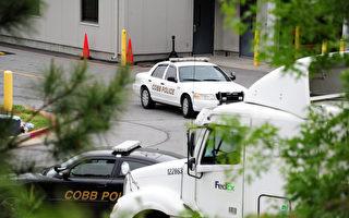 美国联邦快递员工射伤6同事 疑自杀身亡
