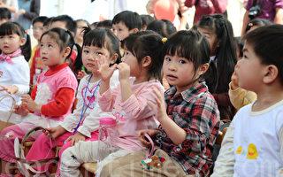 不孕症男女剧增 中国面临超低生育率危机